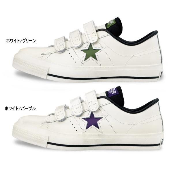 CONVERSE ONE STAR J V-3 2014年秋冬モデル
