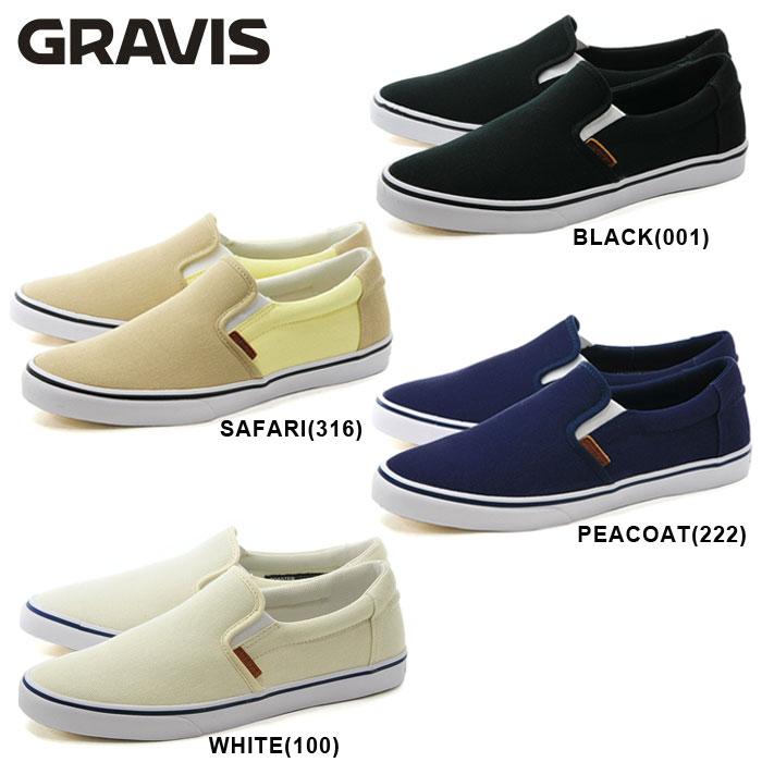 GRAVIS COASTER 2015年春夏モデル
